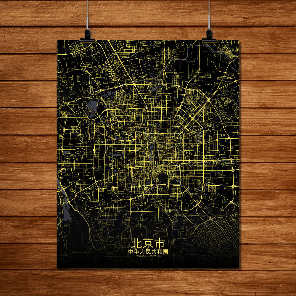 Mapospheres Beijing Night full page design poster city map