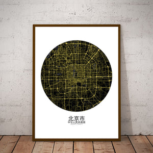 Mapospheres Beijing Night round shape design poster city map