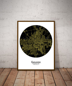 Bishkek Night round shape design poster city map