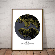 Load image into Gallery viewer, Mapospheres Hong Kong Night round shape design poster city map
