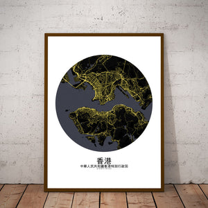 Mapospheres Hong Kong Night round shape design poster city map