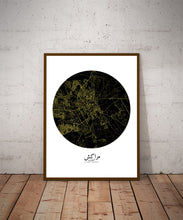 Load image into Gallery viewer, Mapospheres Marrakesh Night round shape design poster city map