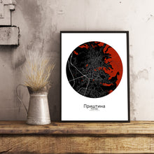 Load image into Gallery viewer, Pristina Red dark round shape design poster city map