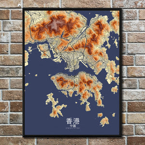 Mapospheres Hong Kong Elevation map full page design poster city map