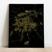 Load image into Gallery viewer, Mapospheres fez Night full page design poster city map