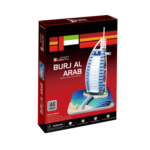 44 Piece Burj Al Arab Model Kit