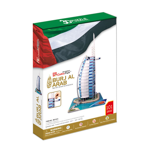101 Piece Burj Al Arab Model Kit