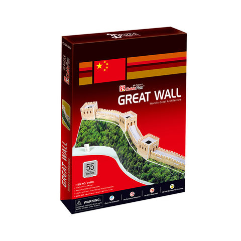 great wall model kit