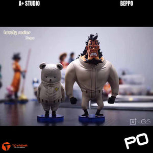 A+ Studio - Sad Bepo