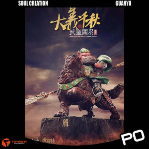 Soul Creation - Fortune Cat as Guan Yu