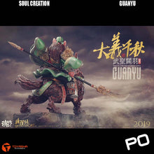 Load image into Gallery viewer, Soul Creation - Fortune Cat as Guan Yu