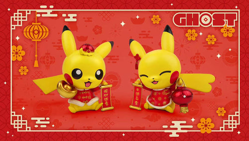 Ghost Studio - Chinese New Year Pikachu with Red Packet Set