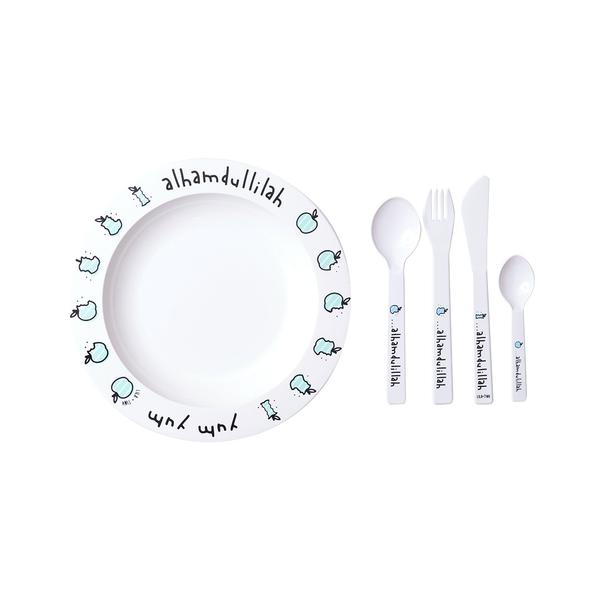 House of Little Jay | Alhamdulilah Plate & Cutlery