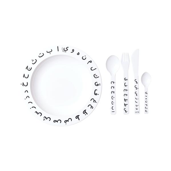 House of Little Jay | Arabic Alphabet  Plate & Cutlery