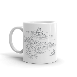 Castle Town Coffee Mug
