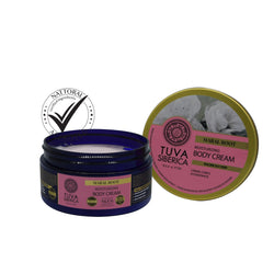 Maral Root Moisturizing Body Cream (5748136149155)
