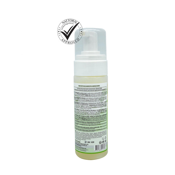 Moisturizing Foam Eye Make Up Remover