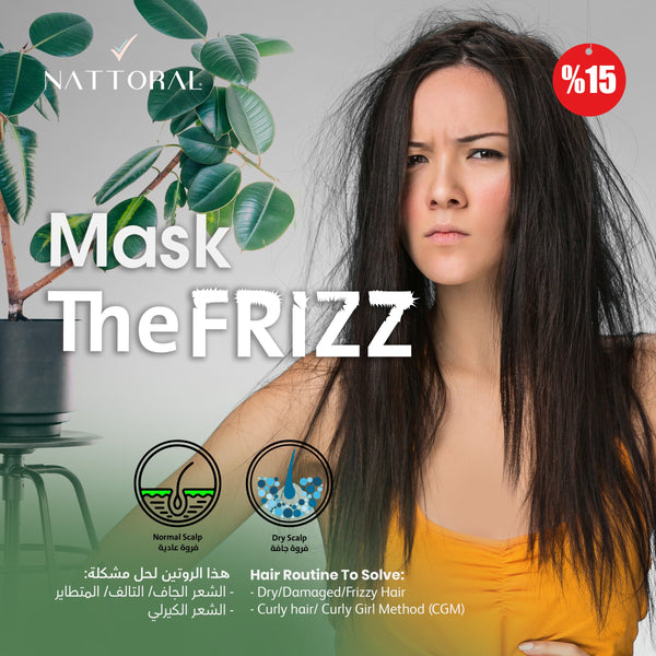 Mask The Frizz- Starter