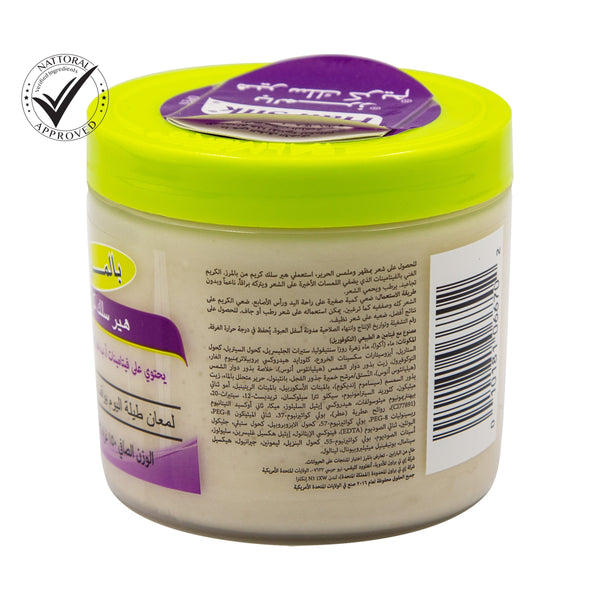 Hair Silk Cream  odorganic.myshopify.com (5394113167523)