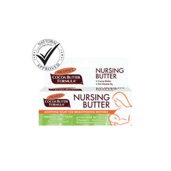 Nursing butter nipple cream for breastfeeding