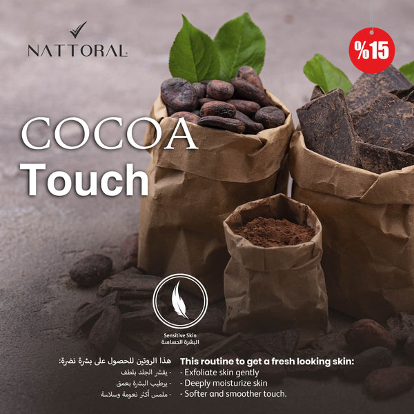 Coco Touch