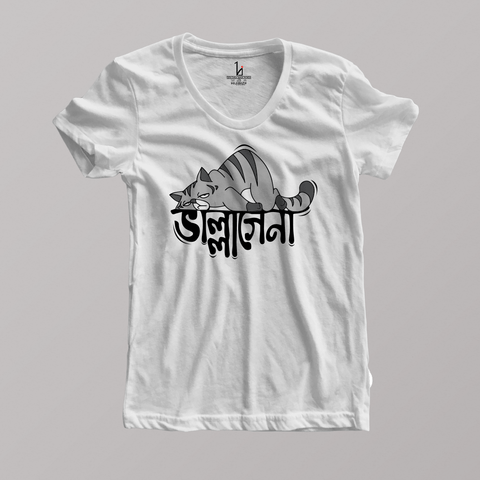 Bhallagena Half Sleeve Women's T-shirt - HIJIBIZI