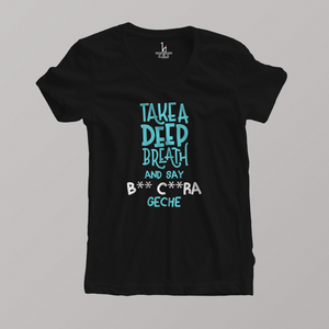 Take A Deep Breath Half Sleeve Women's T-shirt - HIJIBIZI