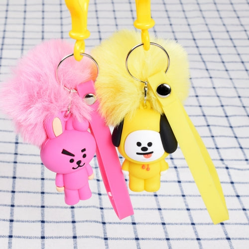 Plush BT21 Keychain - SD-style-shop