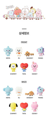 BT21 glowing plush toy - SD-style-shop