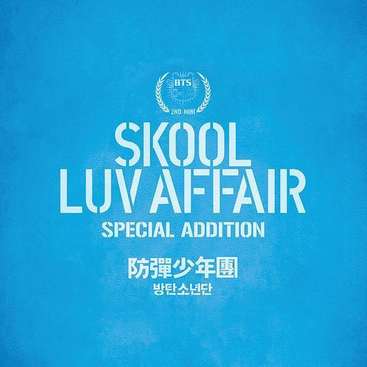 BTS SKOOL LUV AFFAIR SPECIAL ADDITION - SD-style-shop
