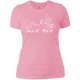 T-Shirts Light Pink / X-Small Grip And Rip Women's XC Tee