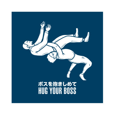 Hug Your Boss