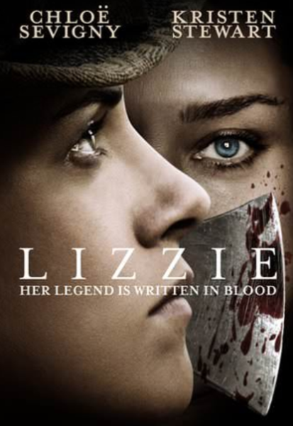 Lizzie Vudu HDX or Google Play HD Code