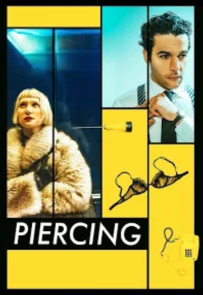 Piercing Vudu HDX or iTunes HD or Google Play HD or Movies Anywhere HD Code (HD iTunes & HD Google Play Transfer From Movies Anywhere)