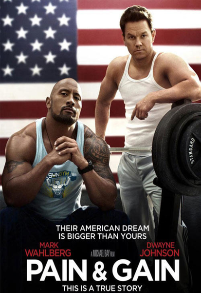 Pain and Gain iTunes HD Digital Code