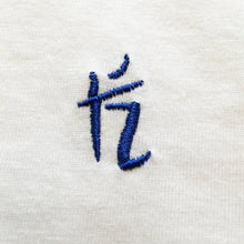 Load image into Gallery viewer, WHITE EMBROIDERY TEE