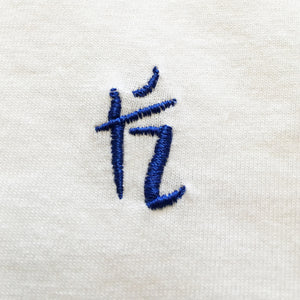 WHITE EMBROIDERY TEE