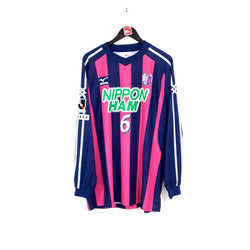 TSPN Calcio - Cerezo Osaka home football shirt 2004/05
