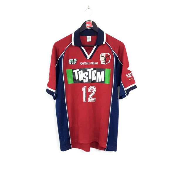 Kashima Antlers home football shirt 2000/01