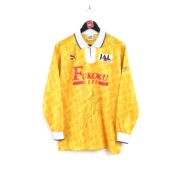 Shimizu S-Pulse signed cup training football shirt 1996