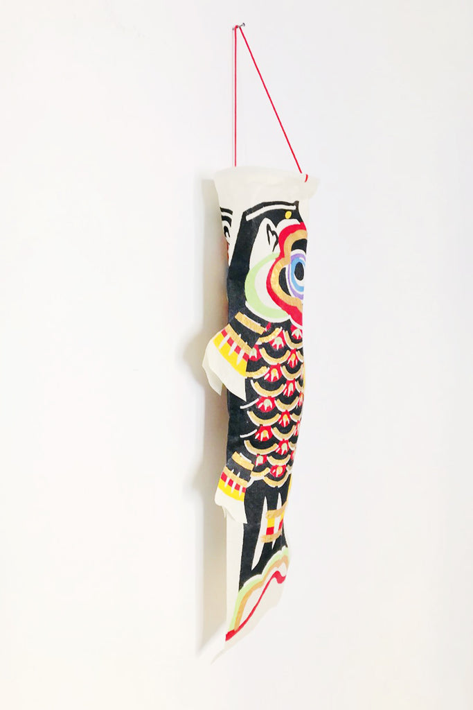 Koinobori black small