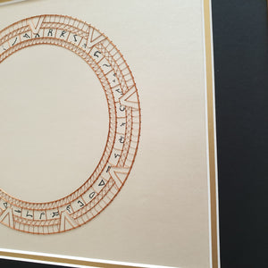 SG1 Stargate Inspired Card Embroidery Kit (Cream Card)