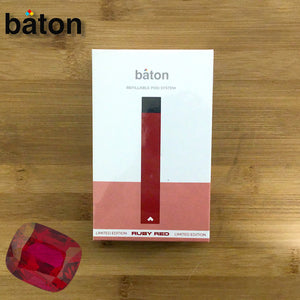 baton v2 device ruby red
