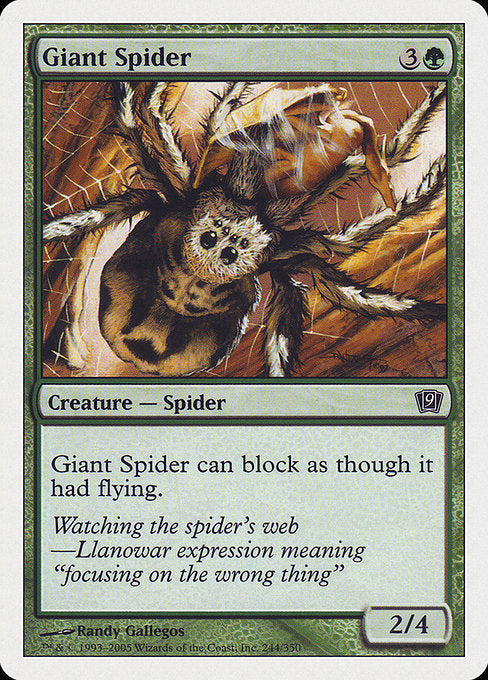 Giant Spider [Ninth Edition] | Emerald Dragon Games