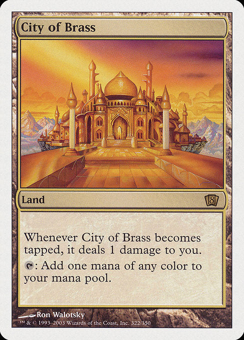 City of Brass [Eighth Edition]