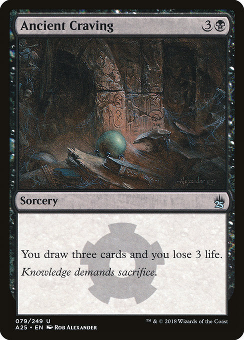 Ancient Craving [Masters 25]
