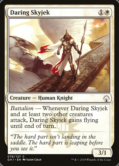Daring Skyjek [GRN Guild Kit]