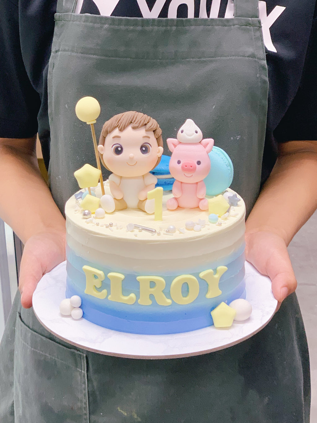 Boy with Pig and Bao Ombre Cake