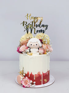 Burgundy and White Drip Floral Cake with Sheep Topper