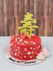 Longevity Floral Red Cake